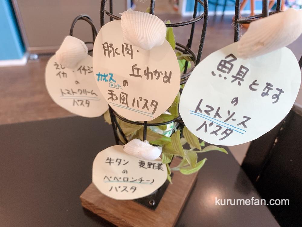 Trattria Green ukihashi 0035