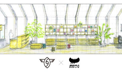 八女市「つながるバス停」10月11日オープン 八女茶を飲めるカフェスペース