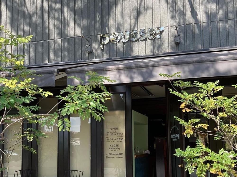 『POUSSER suikoyen』久留米で人気のカフェが萃香園ホテル内にオープン