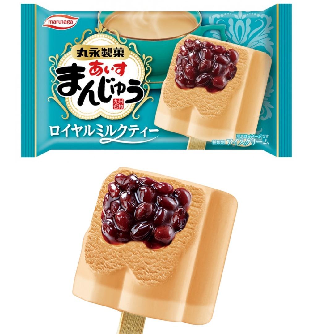 久留米 丸永製菓 あいすまんじゅう ロイヤルミルクティー 10/26より新発売