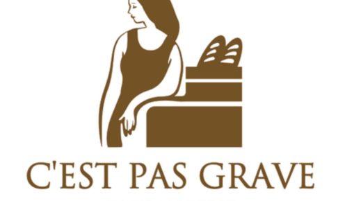 C'EST PAS GRAVE 久留米市津福本町にフランス風パン屋 11月オープン