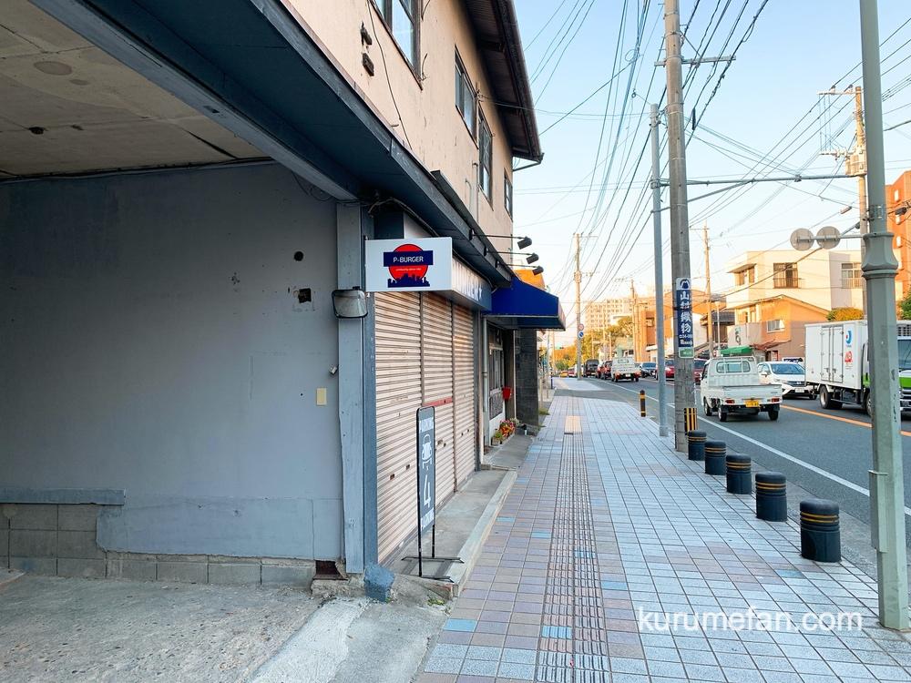 P-BURGER 店舗場所 久留米市医大通りにオープン