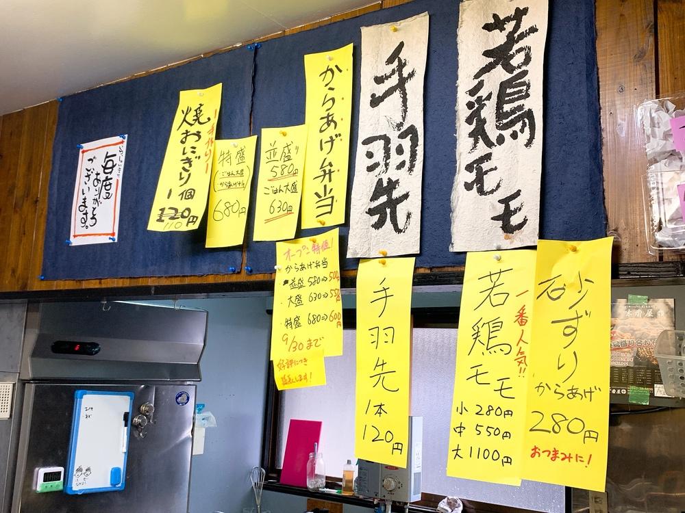 味番屋(あじばんや)久留米市 気軽にテイクアウトできるような店内