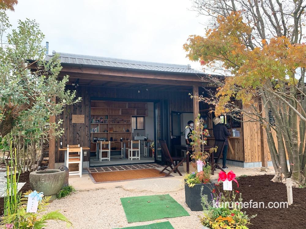 園丁舎 Dカフェ 山小屋風のガーデンカフェ