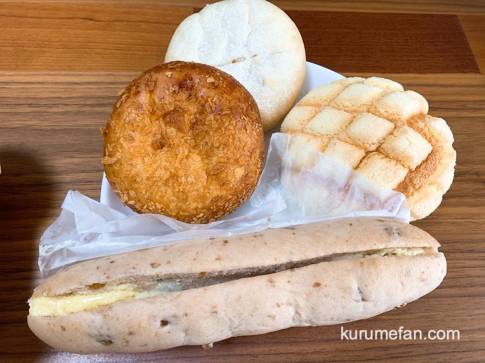 フレッシュベーカリープリモ いろいろなパンを購入