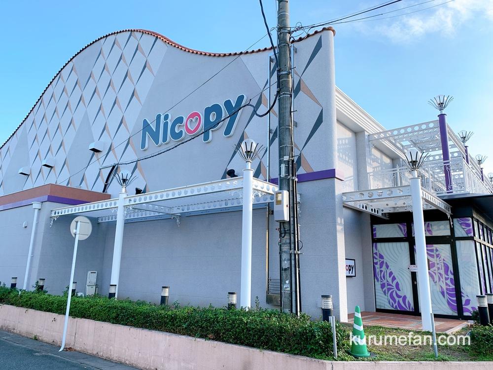 パチンコ 二コピー(Nicopy)