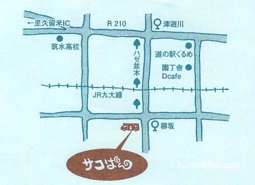 アウトドアパン屋「サコぱん」地図