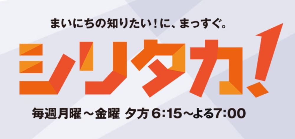 シリタカ!久留米で新たな焼き鳥企画「殿さま串フェスタ」とは?