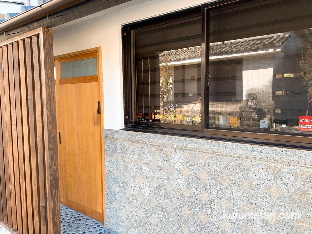 SUMIBIYAKI SYAKAN 久留米市北野町 朝びき鶏のみを使用した左官職人が運営されている炭火焼き専門店