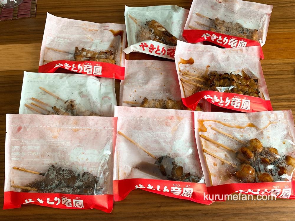やきとり家 竜鳳 久留米店 いろいろな焼き鳥をテイクアウト