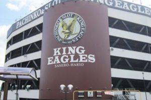 キングイーグルズ久留米店 久留米市諏訪野町にパチンコ店がオープン予定
