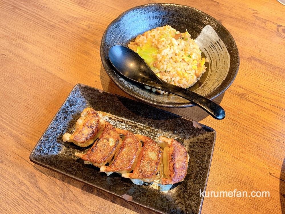 中るラーメン 久留米バイパス店(アタルラーメン)少炒飯一口餃子セット