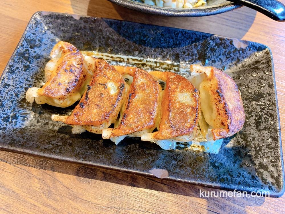 中るラーメン 久留米バイパス店(アタルラーメン)一口餃子セット