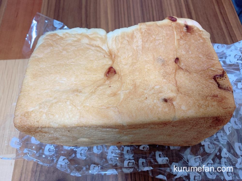 「振り向けばこの顔」久留米市 高級食パン 贅沢なフロマージュ(チーズ)を購入
