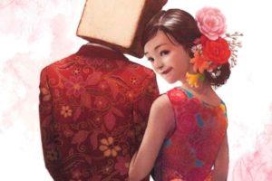 食パン専門店「振り向けばこの顔」エマックス久留米に期間限定オープン