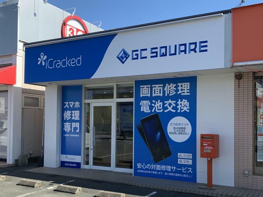 iCracked Store GC SQUARE筑後 10月23日グランドオープン