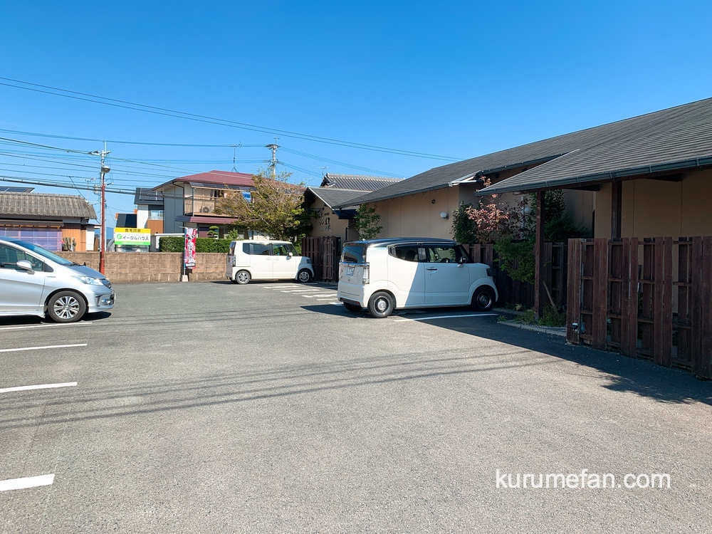 創作食道 花緑(かろく)駐車場【久留米市北野町】