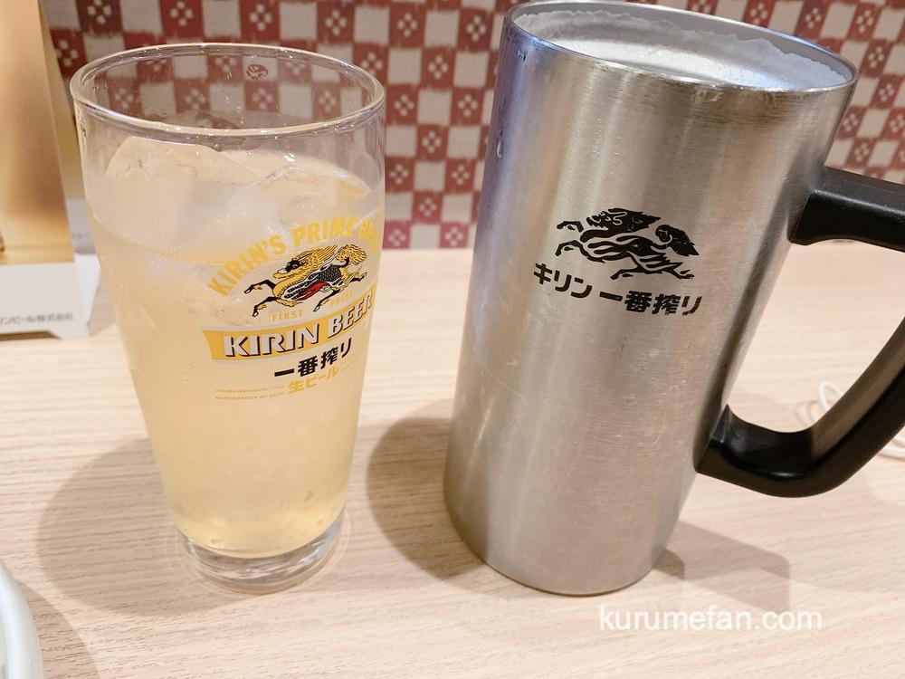 久留米市 串焼 ほたる川 ビール・ノンアルコール