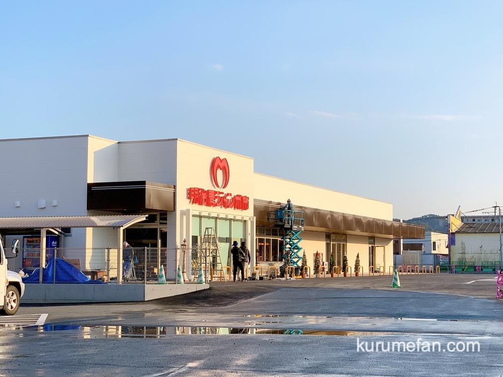 明治屋ジャンボ市 久留米店が12月2日グランドオープン