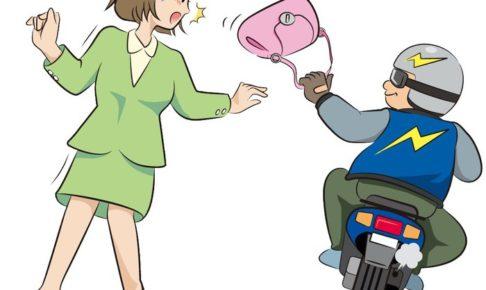大川市で帰宅中の女性がバッグをひったくられる事件発生【注意】