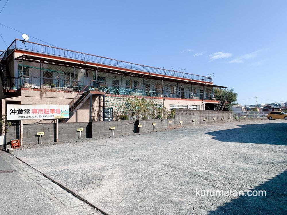 沖食堂 新店舗(現駐車場)場所 久留米市 老舗ラーメン店