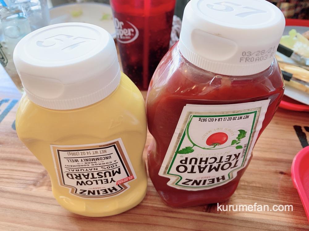 久留米市 P-BURGER(ピーバーガー)マスタードとトマトケチャップ