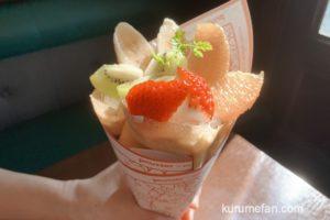 プセ萃香園 久留米にオープンしたクレープ&ホットサンドイッチが美味しいお店