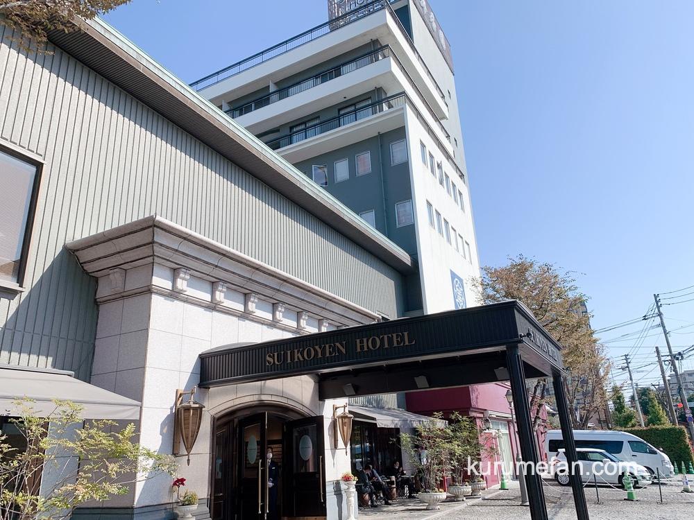 pousser suikoyen(プセ萃香園)店舗場所