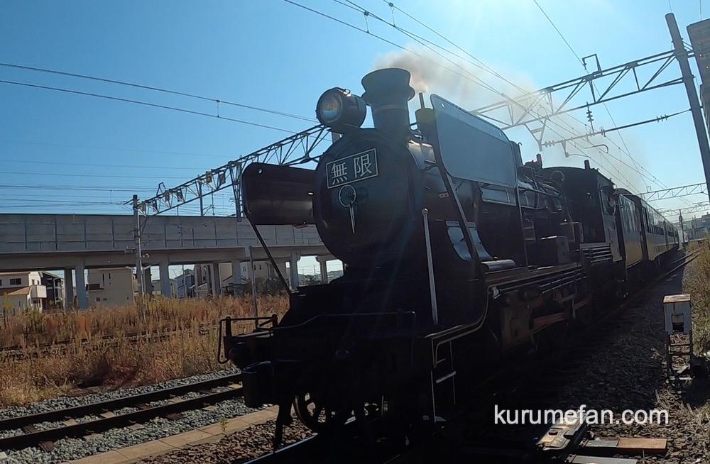 SL鬼滅の刃 無限列車が久留米市に!荒木駅側