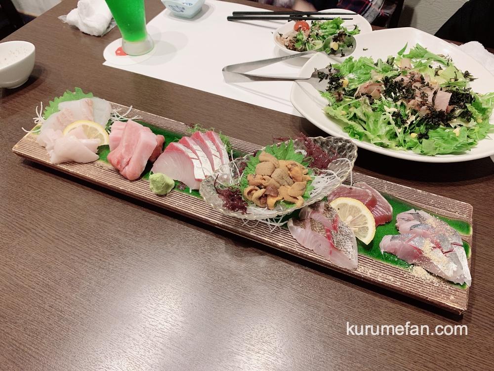 魚政(うおまさ)久留米市 新鮮な刺身の盛合せ