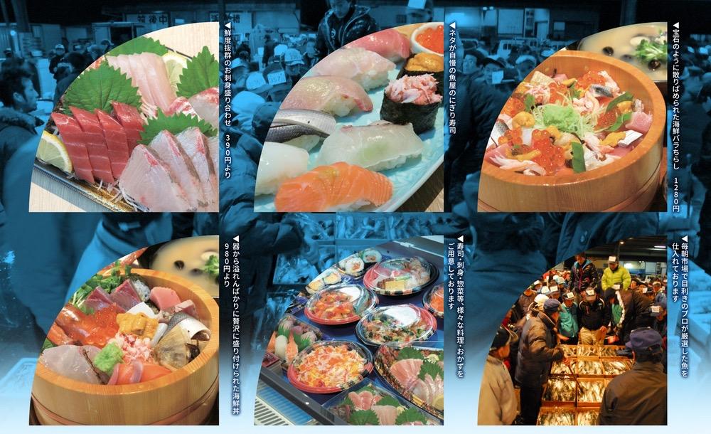 UORIKI(うおりき)久留米市 鮮度バツグンの魚を直送!お寿司や刺身をリーズナブルに提供!