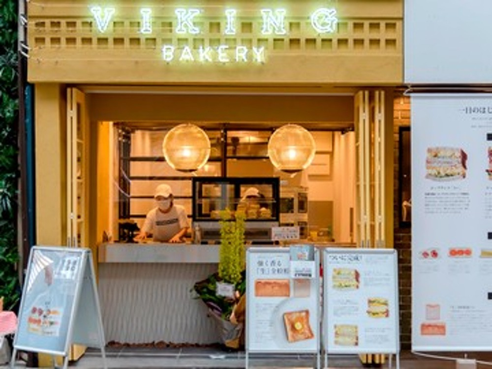 VIKING BAKERY ゆめタウン筑紫野店 12月オープン!東京で人気の食パン専門店