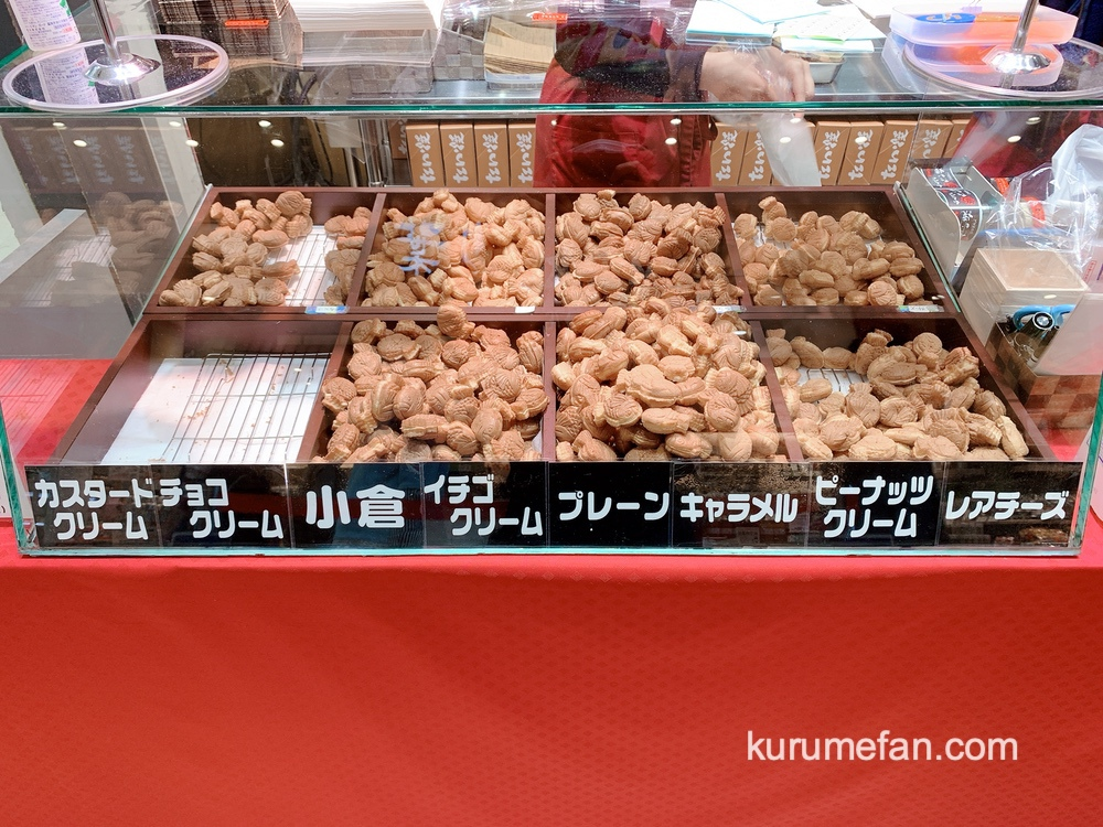 わらべのたい焼 ゆめタウン久留米店 一口サイズのゆめたい焼き(ミニたい焼き)色々な種類