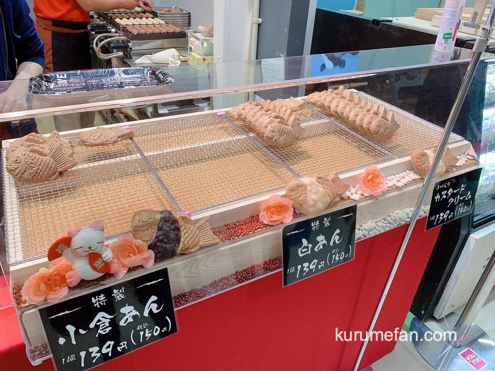 わらべのたい焼 ゆめタウン久留米店 色々な種類のたい焼き ミニたい焼きも!!