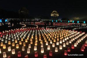 吉野ヶ里 光の響2020 ライトアップイベント開催 今年は花火打上は中止