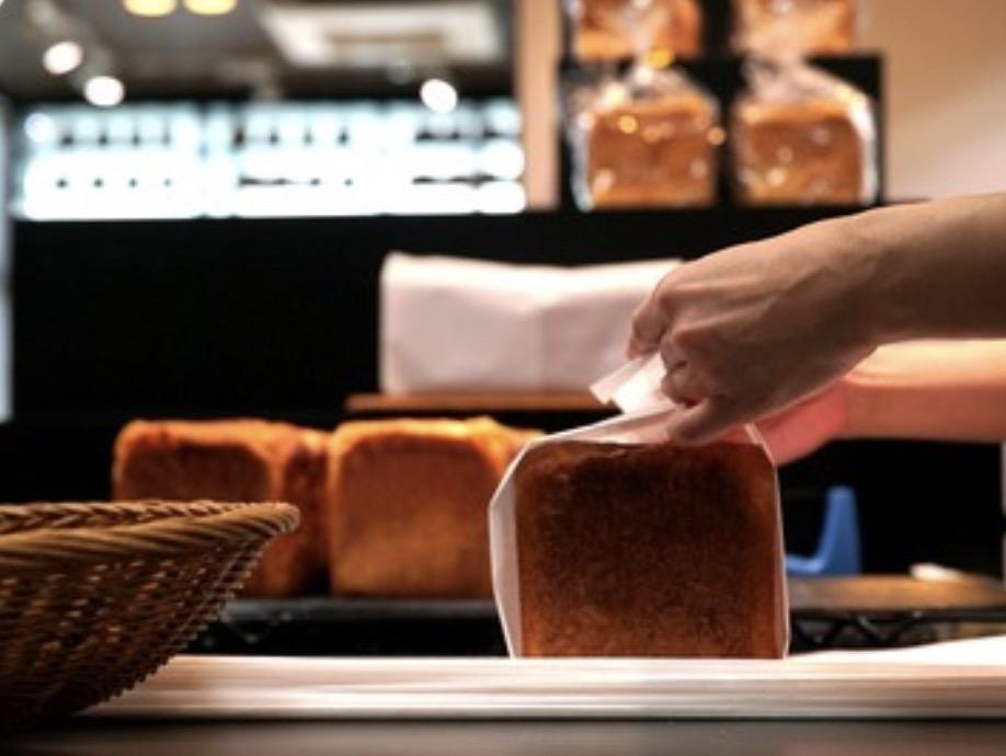 高級食パン専門店 わたしのご褒美