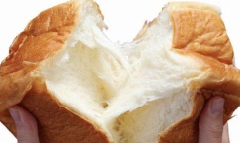 わたしのご褒美 話題の高級食パン専門店が鳥栖市に2021年1月オープン予定