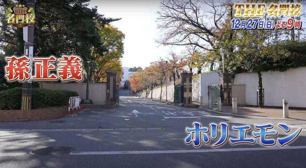 THE名門校!日本全国すごい学校名鑑 久留米大学附設高等学校と中学校躍進の秘密に迫る