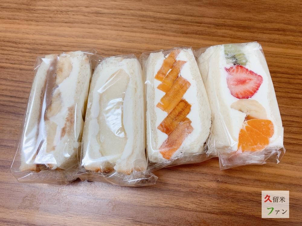 食パン 四二八(よつや)色々なフルーツサンド