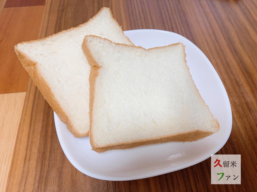 食パン 四二八(よつや)「本生食ぱん ちくご川」