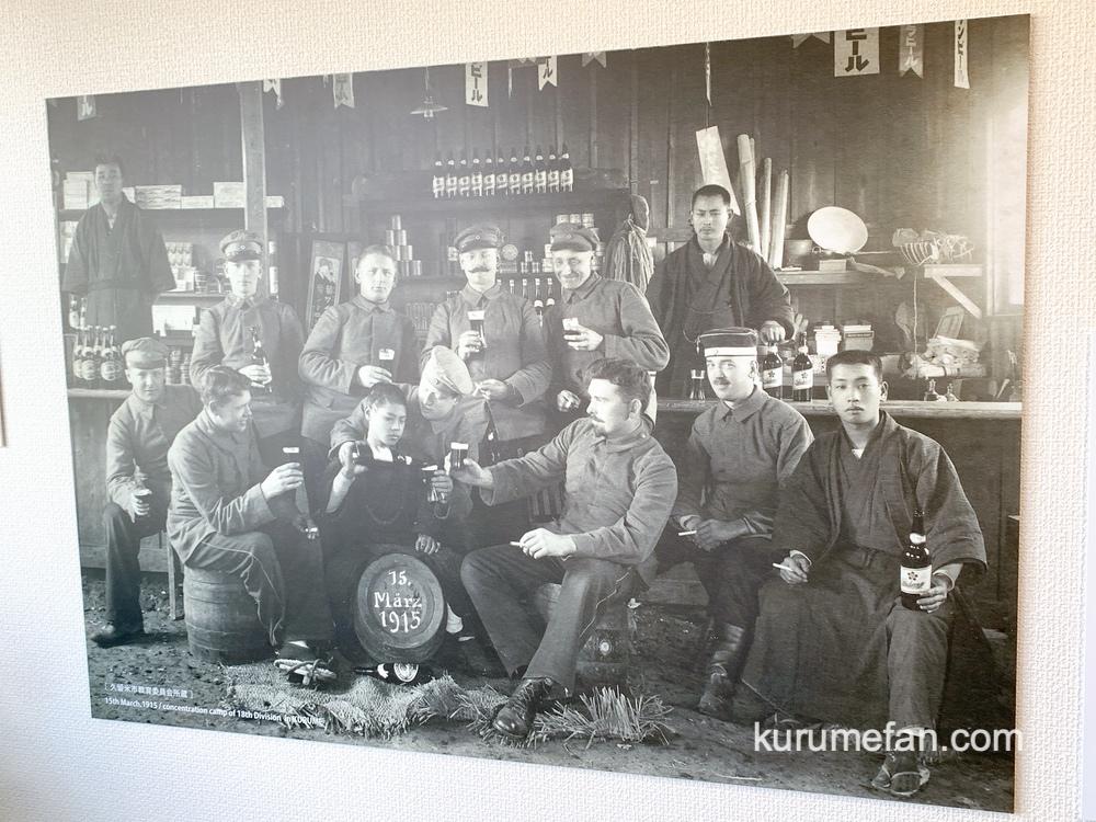 久留米市 松尾ハム ヒストリー 創業1915年(大正4年)
