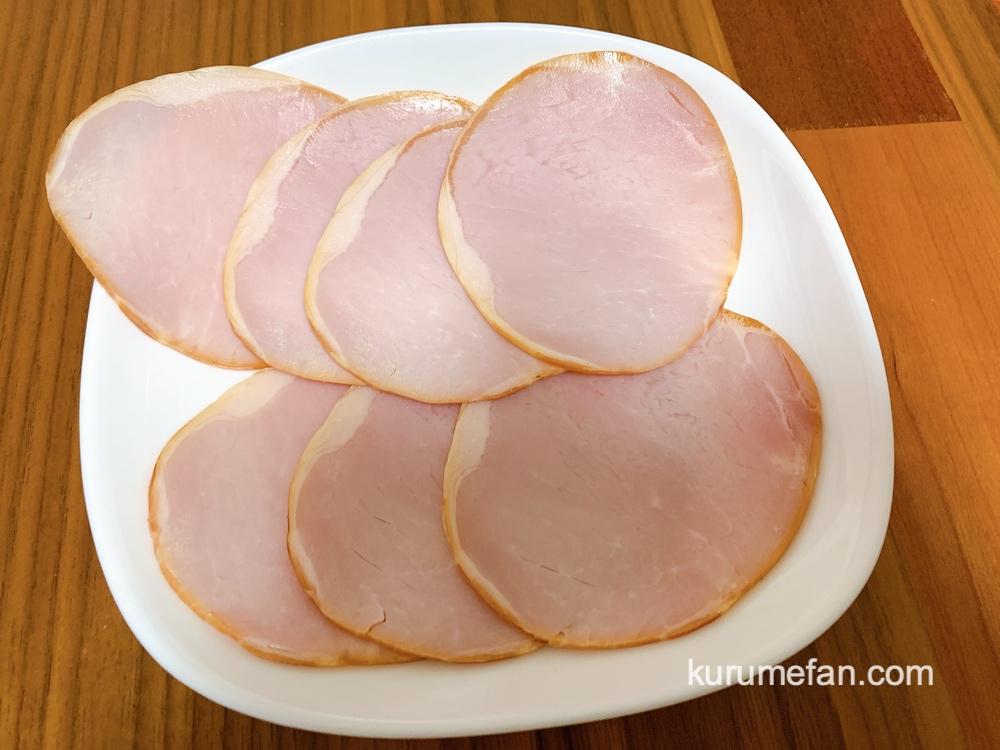 松尾ハム ロースハム 長時間熟成され、手間暇かけて作られた手作りならではの肉の食感