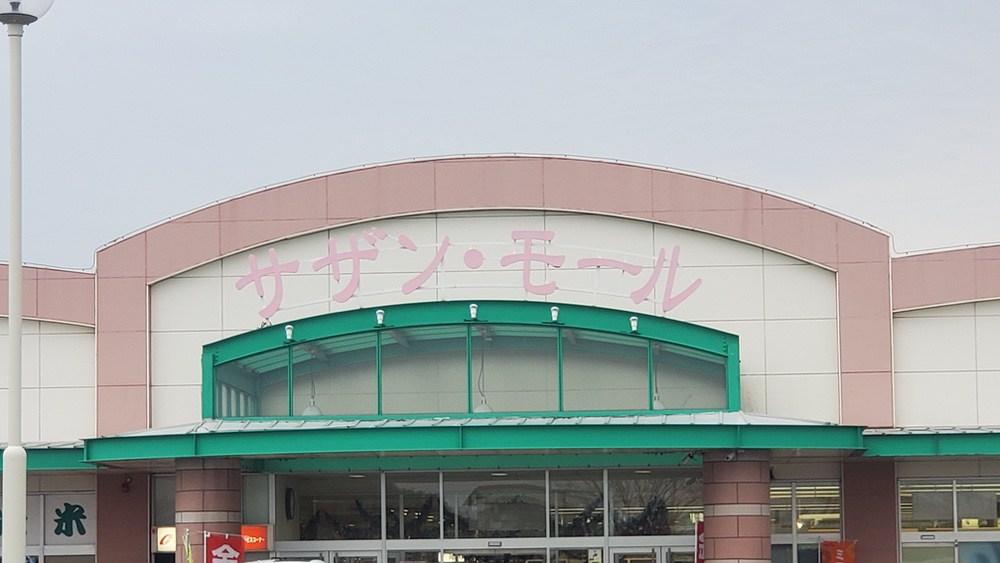 買取専門店ブランドバンク サザン・モール久留米店 店舗場所【久留米市大善寺町】