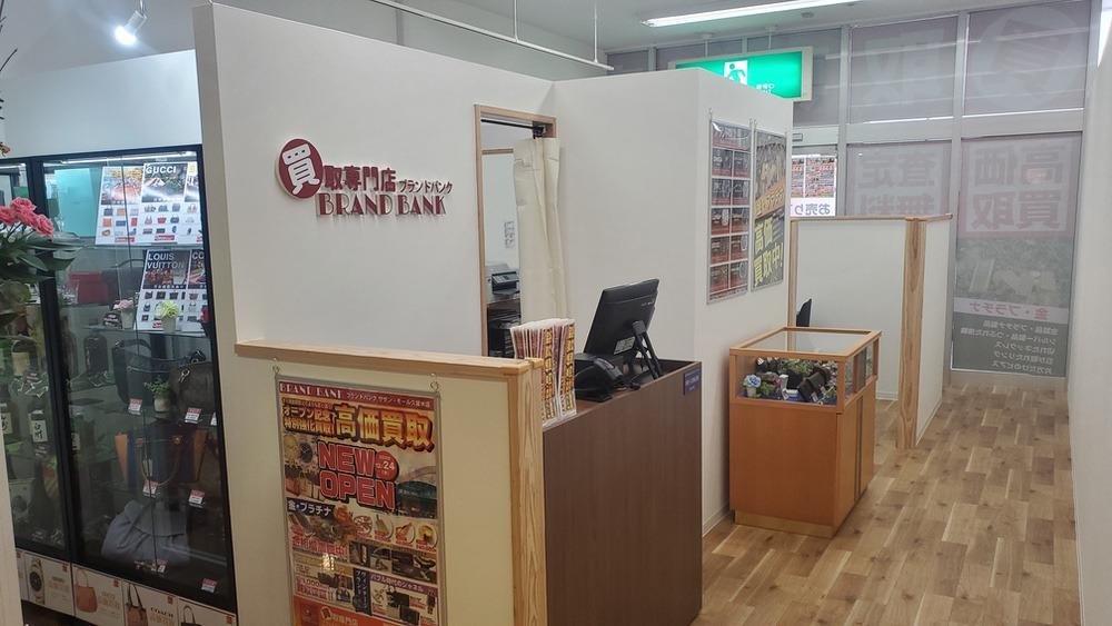 買取専門店ブランドバンク サザン・モール久留米店 店内