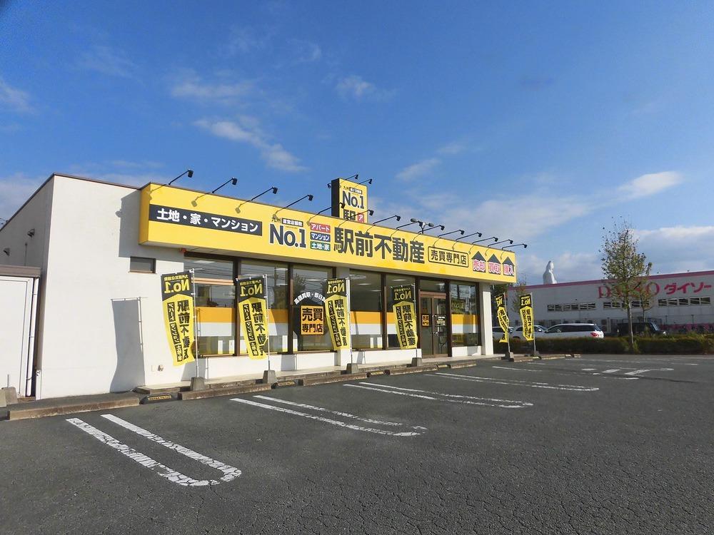 駅前不動産 売買久留米 リニューアルオープン(久留米市上津町)