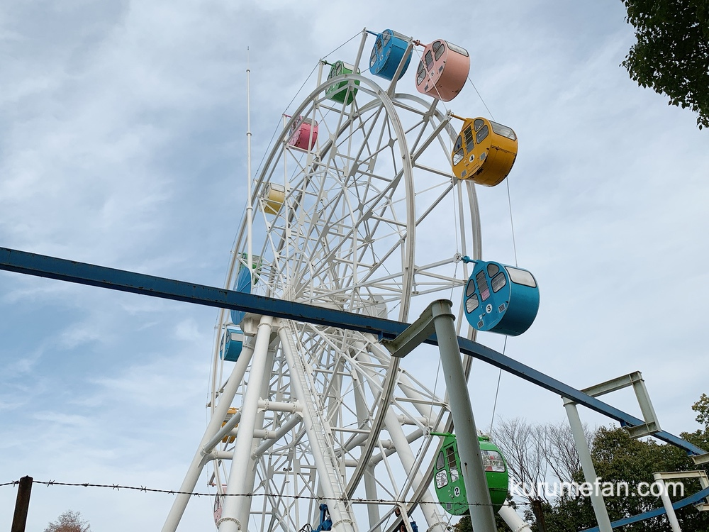久留米市 鳥類センター スカイパーク久留米 乗り物・遊具のご紹介