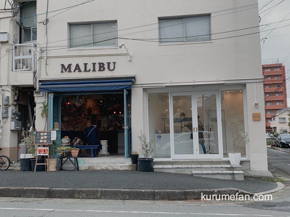 and RU-(あんど るー)店舗場所【久留米市通町102-11】