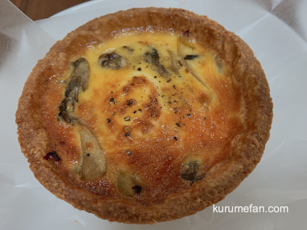 and RU-(あんど るー)サクサクのタルト生地で美味しいキッシュ
