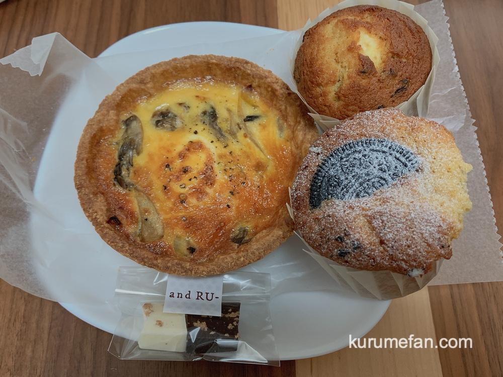 and RU-(あんど るー)『オレオ☓生チョコ』『ラムレーズン☓クリームチーズ』のマフィンと、キッシュを購入
