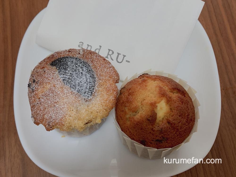 and RU-(あんど るー)『オレオ☓生チョコ』『ラムレーズン☓クリームチーズ』のマフィン